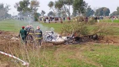 PAF trainer aircraft crashed near Attock