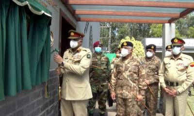 COAS General Qamar Bajwa inaugurated Centre of Integrated Air Defence Battle Management