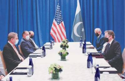 Pakistani FM Shah Mehmood Qureshi held meeting with US Secretary of State in New York
