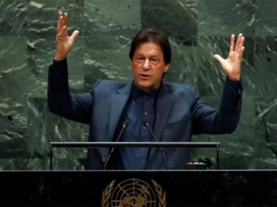 Pakistani PM Imran Khan address at the UN General Assembly