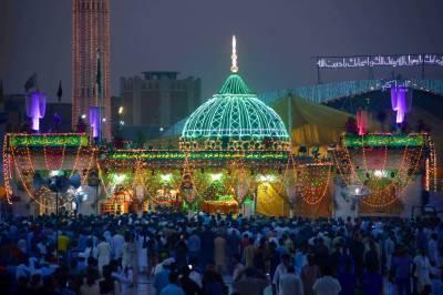978th Urs celebrations of Hazrat Data Ganj Baksh began today