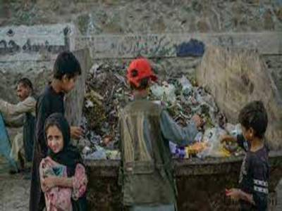 Afghanistan under threat of imminent hunger while World Powers block funds to Taliban government