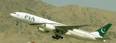 In a positive development, UN declared PIA as harassment free Airline of the World