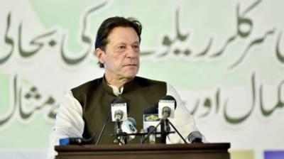 PM Imran Khan inaugurates Karachi Circular Railways project worth Rs 20 billion