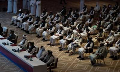 Is US going to recognise Taliban government in Kabul?