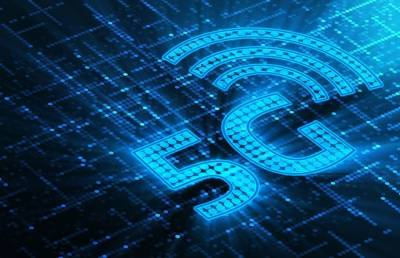 Pakistan plans launch of 5G services in 2022