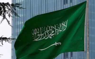 Saudi Arabia's prince dies, confirms Saudi Royal Court