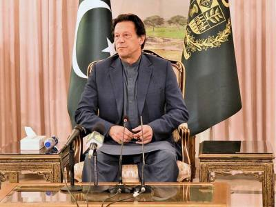 PM Imran Khan makes an appeal to US over Afghanistan crisis