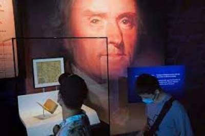 Historic copy of Holy Quran owner by US President Thomas Jefferson put on display at Expo 2020 Dubai