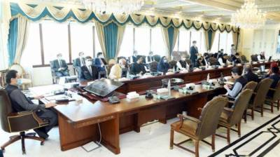 Multiple important decisions taken in federal cabinet meeting in Islamabad including appointment of DG ISI