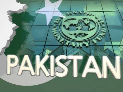 IMF makes new projections over Pakistan GDP growth