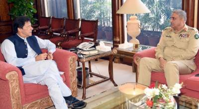 PM and COAS completed consultations on appointment of DG ISI